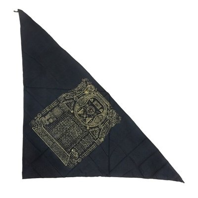 Protective Silat Bandana with Islamic Incantations against Physical and Spiritual Harm