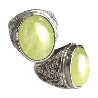 Mighty Nāga Dragon Ring with Fluorescent Green Fluorite Stone for Prosperity and Renewed Energy