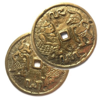 Javanese Semar and Petruk Divinities Coin Amulet