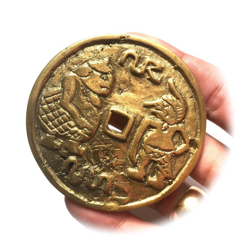 Brass Kejawen Talisman