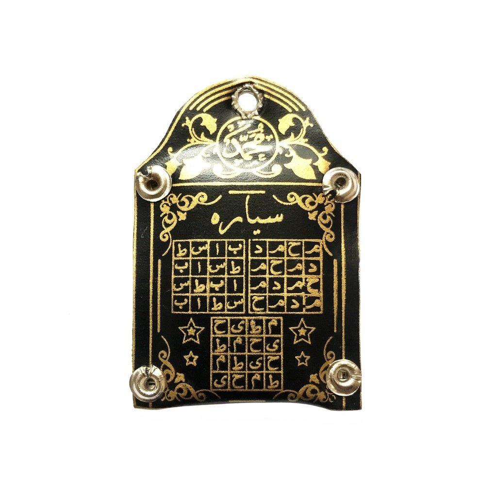 Banten Scooter Amulet