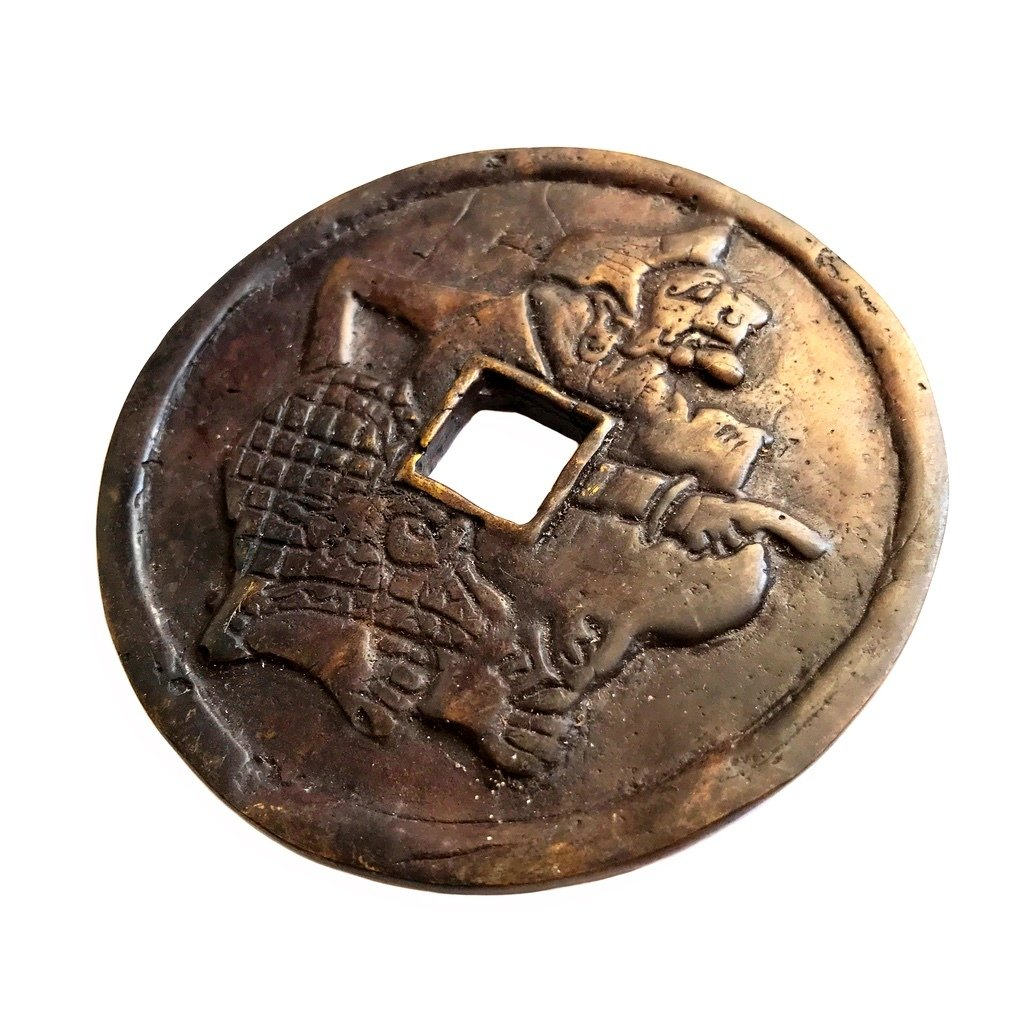 Sacred Semar Coin Amulet