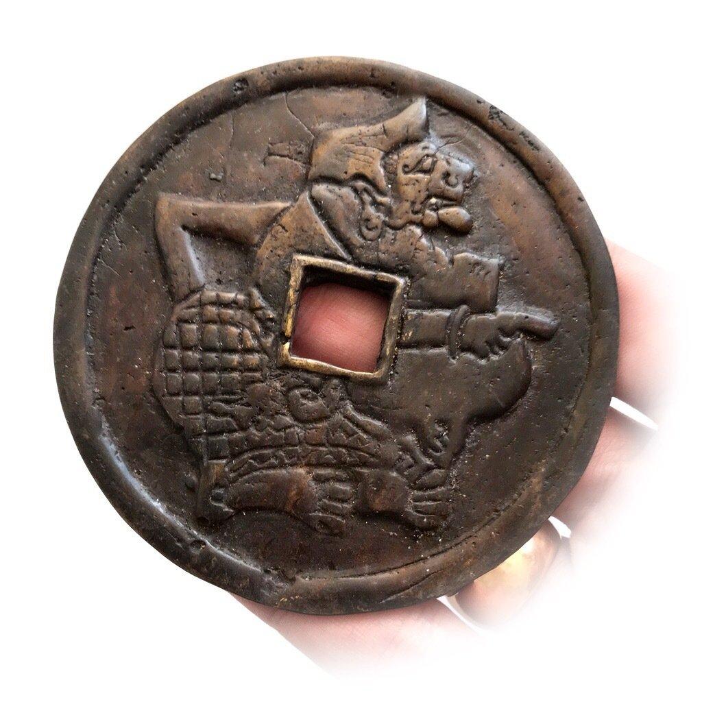 Javanese Semar Deity Amulet for Gambling