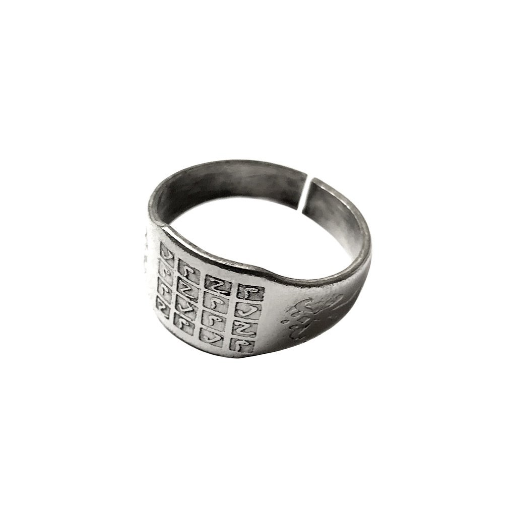 Stainless Steel Islamic Magic Ring Amulet