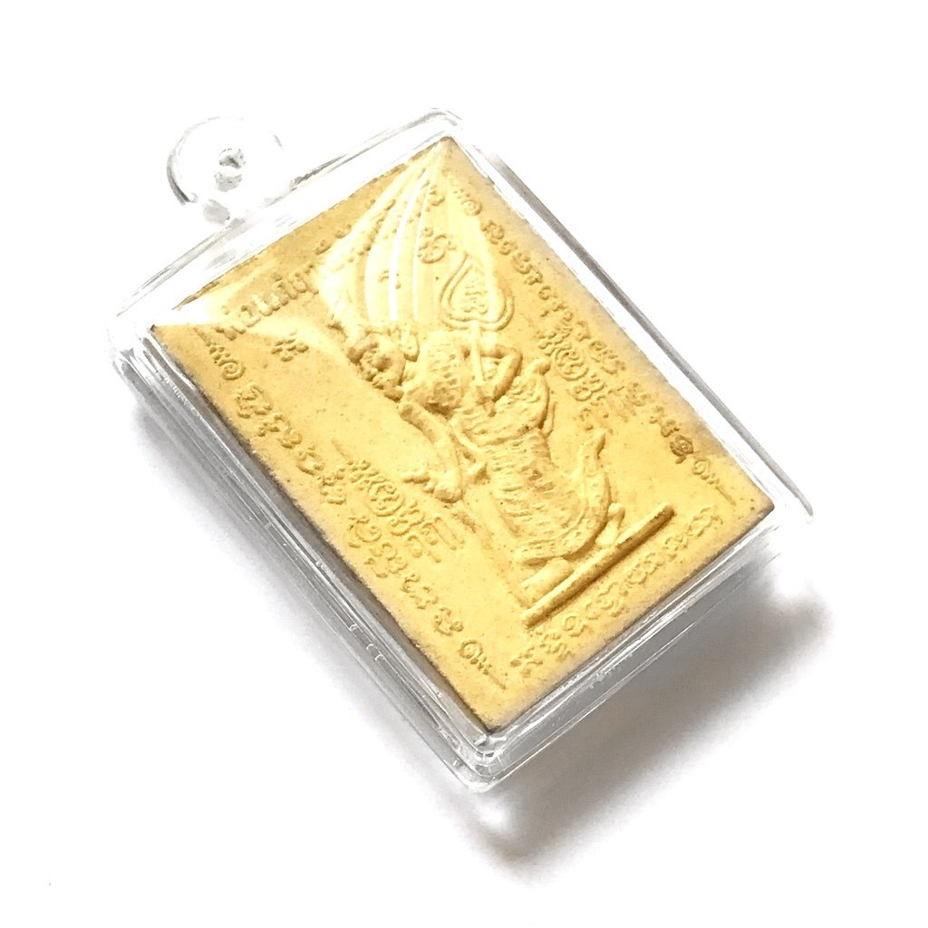Por Gae Ruesi and Phra Pikanet Amulet