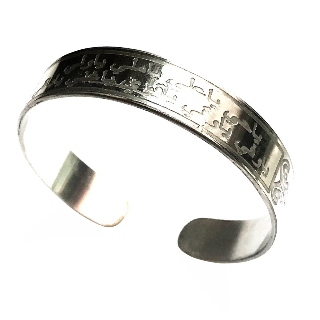Business Boosting Bracelet with Islamic Magical Spells