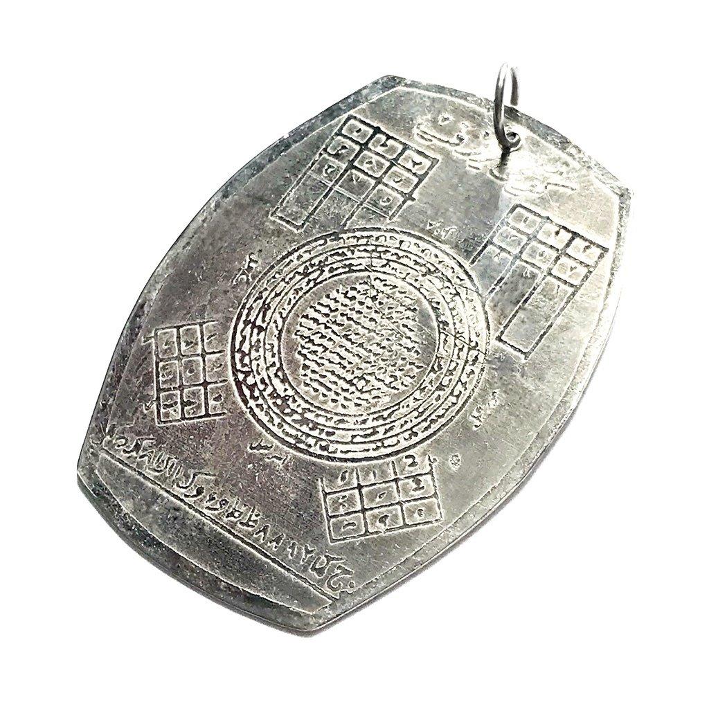 Solomonic Pendant for Protection against Evil People