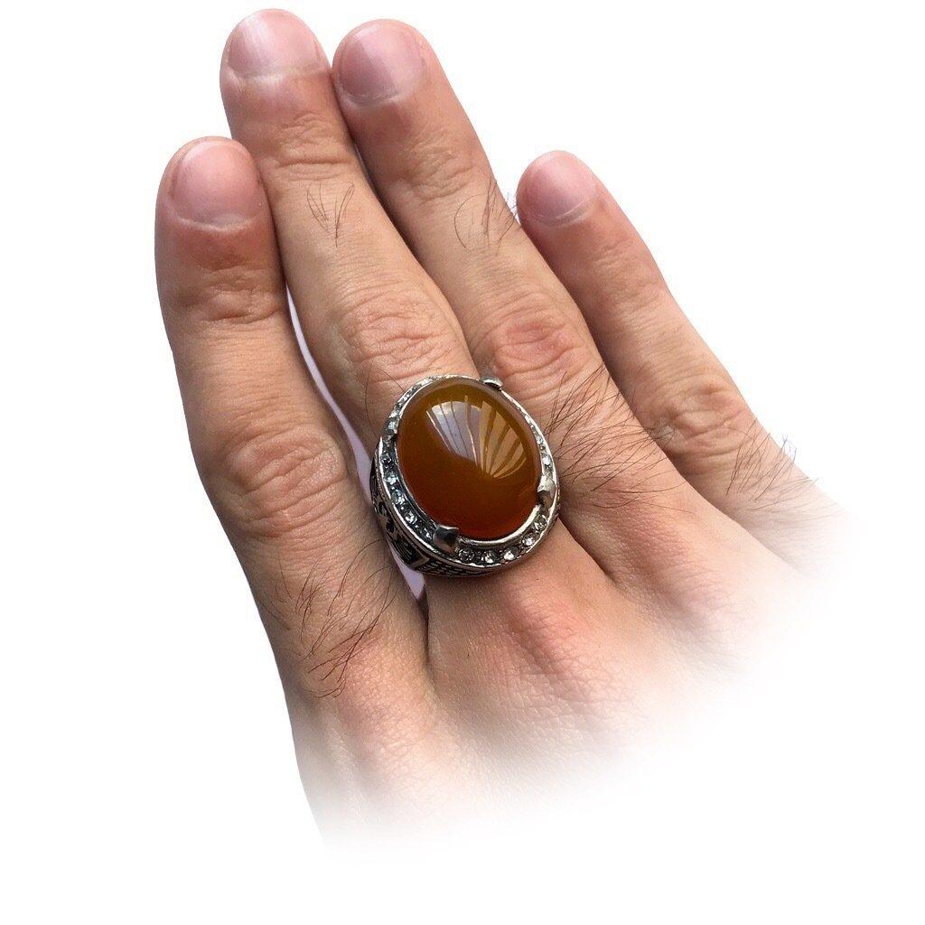 Javanese Agate Jewel Ring
