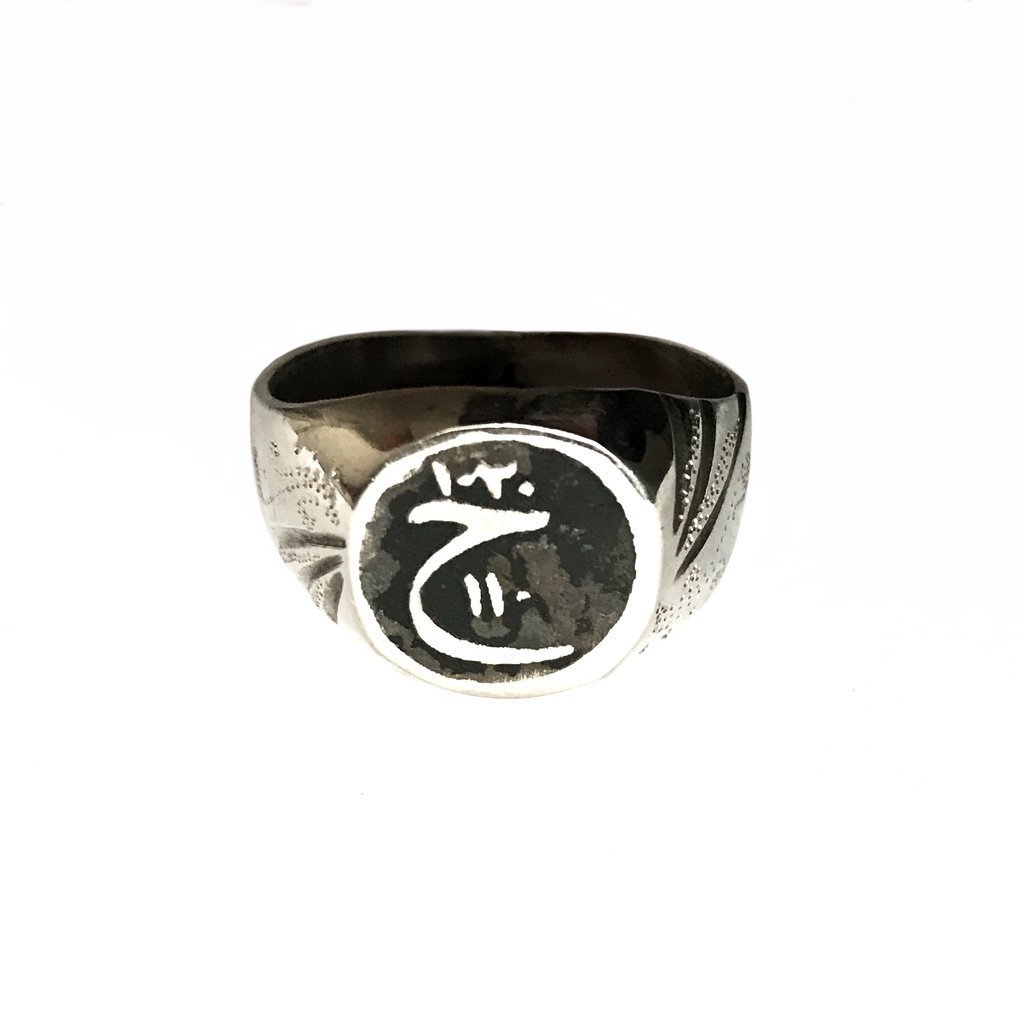 Mystical Sufi Muslim Ring