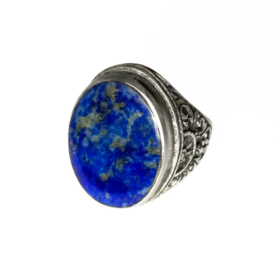 Chilean Lapis Lazuli Gemstone