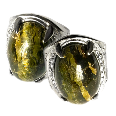 Natural Serpentine Aqeeq Stone with a reflecting Cat's Eye Effect to ward off Witchcraft and Sorcery