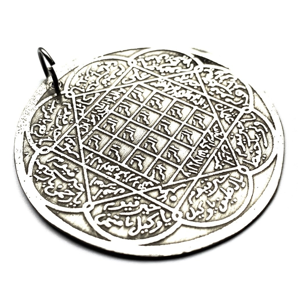 Islamic Pendant for Muslims