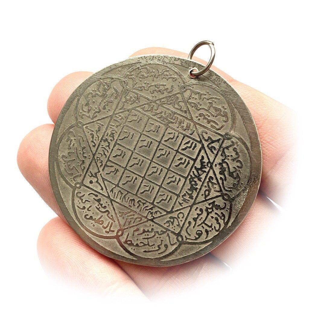 Indonesian Islamic Jewelry