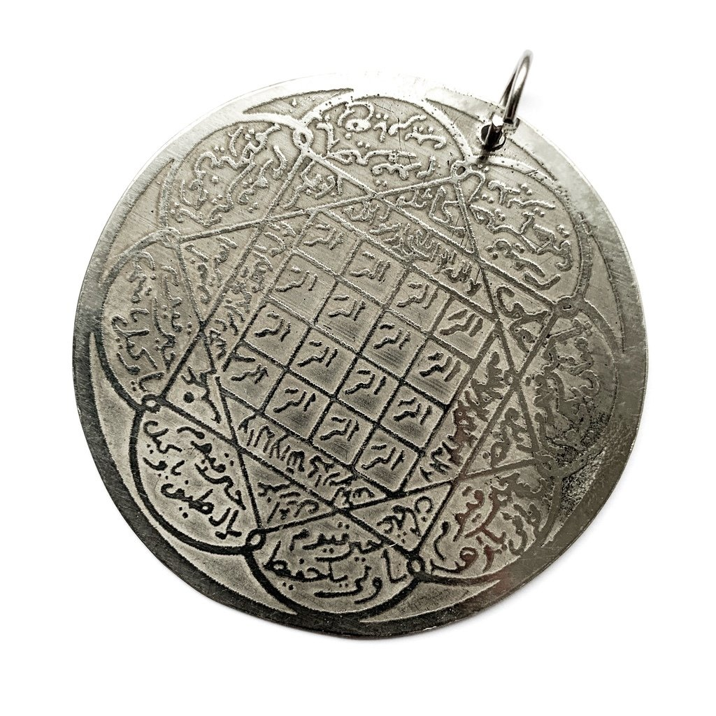 Sacred Metal Jumbo Pendant Inscribed with Islamic Spells