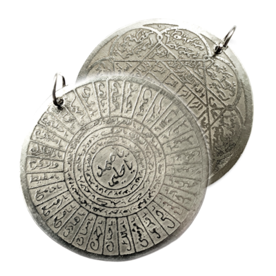 Large Sacred Metal Pendant Inscribed with Islamic Spells for Love and Protection