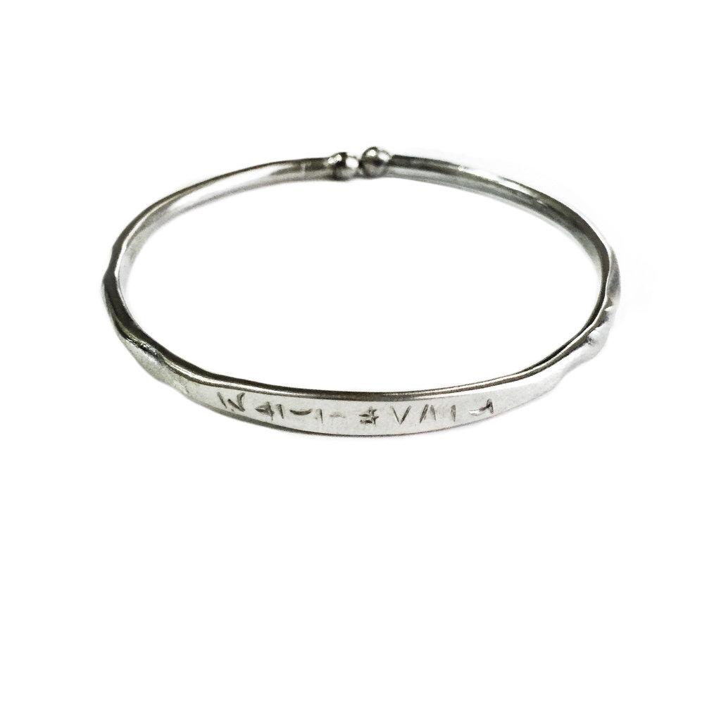 Authentic Arabian Alchemical Metal Bracelet with Solomonic Inscriptions to generate a Charismatic Aura