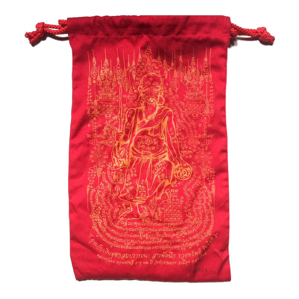 Chuchok Som Prathana Magic Money Bag by Luang Por Daeng of Wat Huay Chalong
