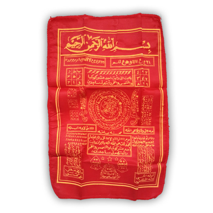 Red Sacred Cloth featuring Islamic Occult Diagram and Magic Squares imbued with Protective Powers and Blessings of Love