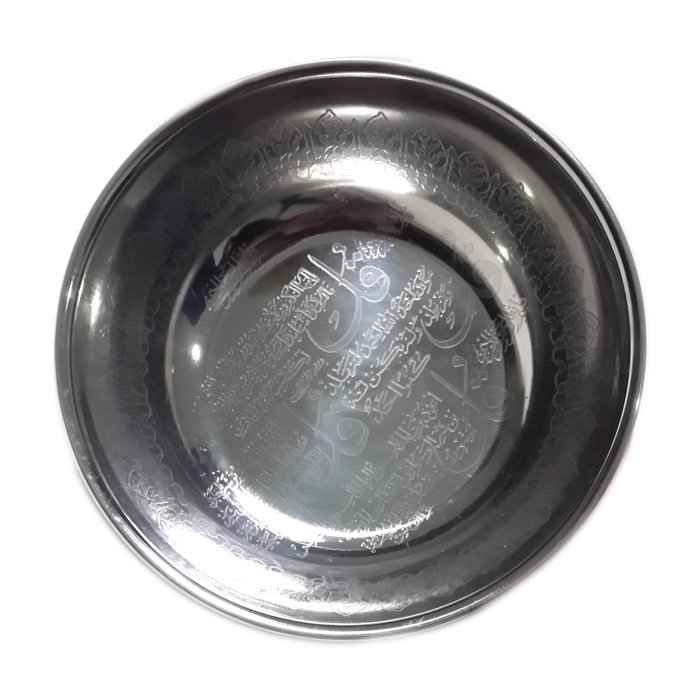 Holy Prayer Water Bowl engraved with Islamic Spells inducing the Divine Characteristics of the Wali Saints