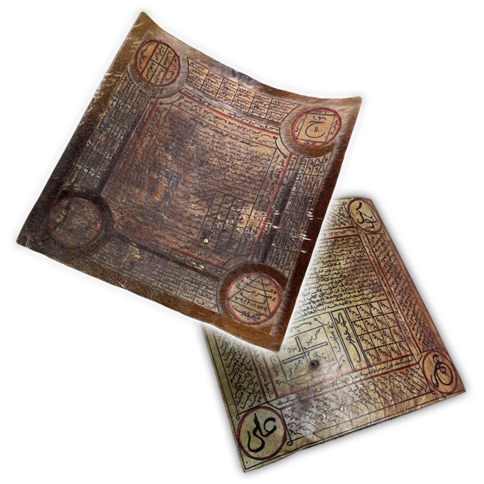 Large Islamic Amulet made from Javan Deerskin (31 x 30.5 cm) with Handwritten Arabic Formulas which bring Good Luck & Fortune