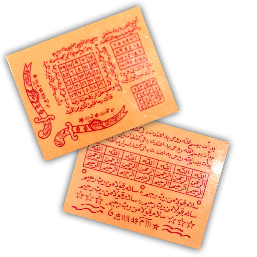 Free Gift: Indonesian Talisman featuring Handwritten Spells for Protection
