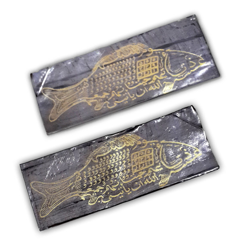 Blessed Tin Foil with Mythical Fish and Magic Spells Embossed to Attract Wealth and Fortune