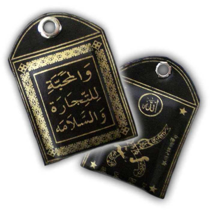 Sacred Locket for Protection Against Unforeseen Misfortune