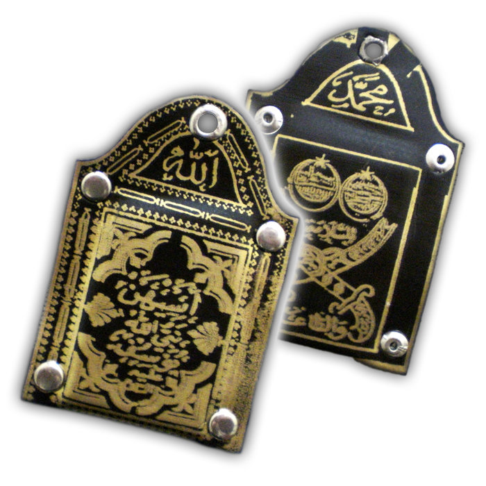 Magic Locket to Invoke the Love of God and the Holy Prophet