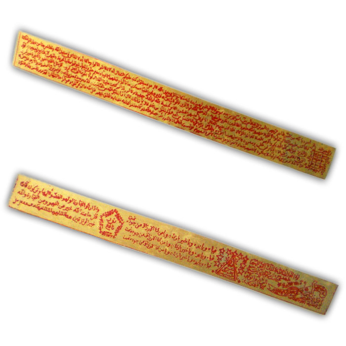 Talismanic Waist Belt made from Sacred Brass - Empowered with Blessings to Induce Luck & to Improve Fate
