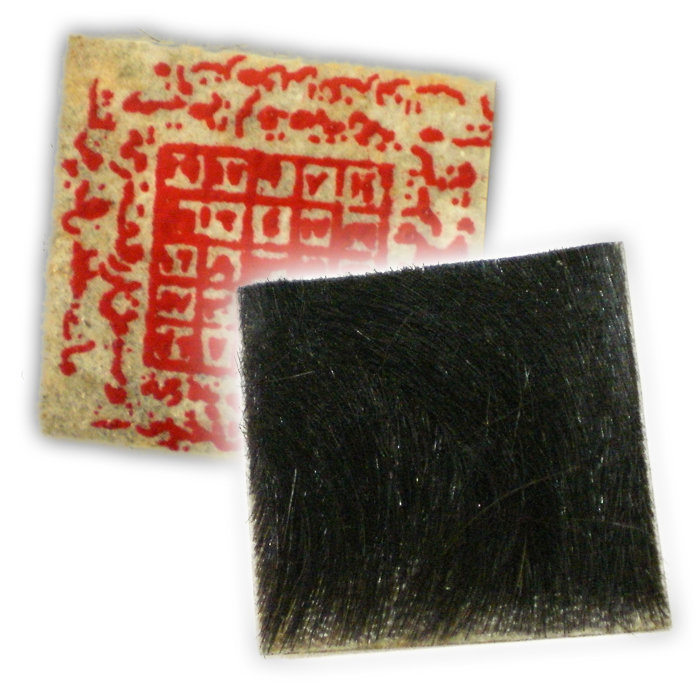 Rawhide Taweez with Handwritten Spells for Power and Protection