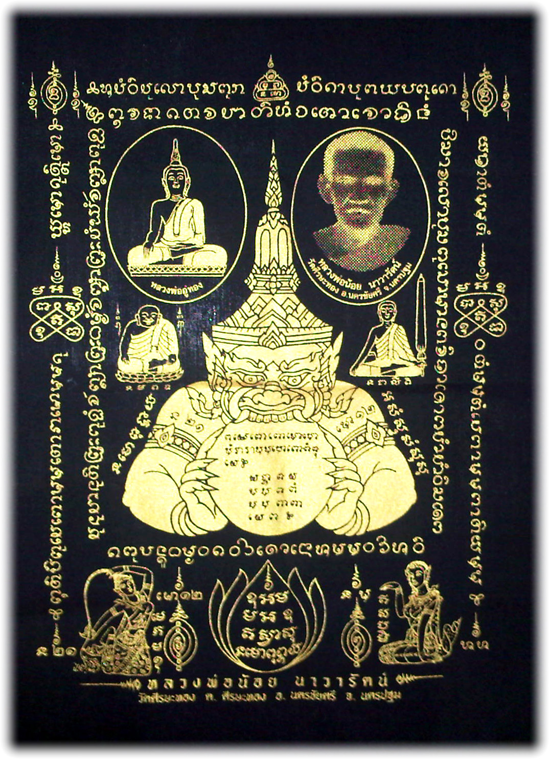 Batara Kala cloth - LP Siro Suwa Uan Luck, Wat Sri Sa Thong