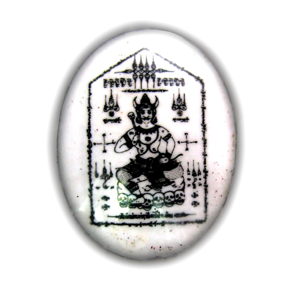 Batara Yama locket - Ajahn Thoy Dabos, Wat Tong Nai