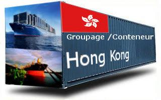 Hong Kong - France Import groupage maritime