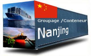 Chine Nanjing - France Import groupage maritime
