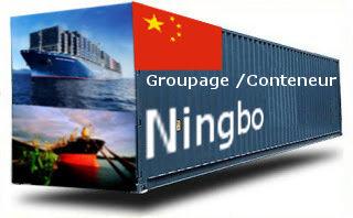 Chine Ningbo - France Import groupage maritime