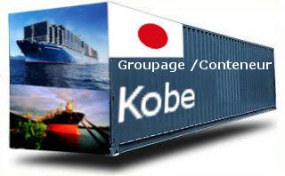 Japon Kobe  - France Import groupage maritime