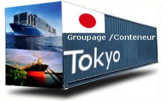 Japon Tokyo - France Import groupage maritime