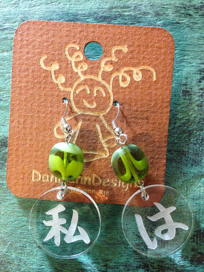 Identity Earrings WATA-EAR-V-BV-S