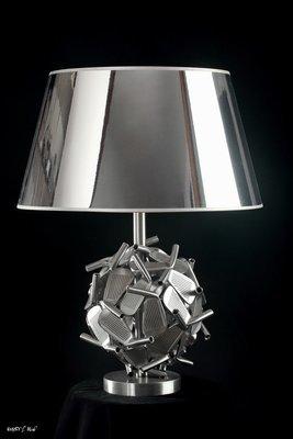 Lampe Design Hubert Privé