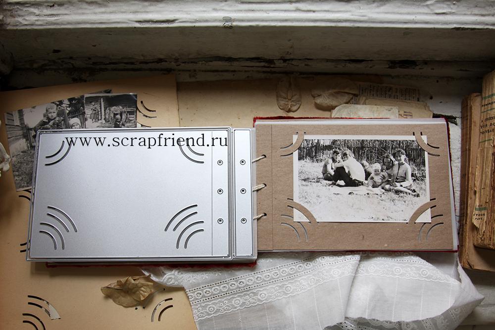 Набор ножей для вырубки Альбом 20,5x13,5 Бирген (для нестандартных фотографий), Scrapfriend sf0156