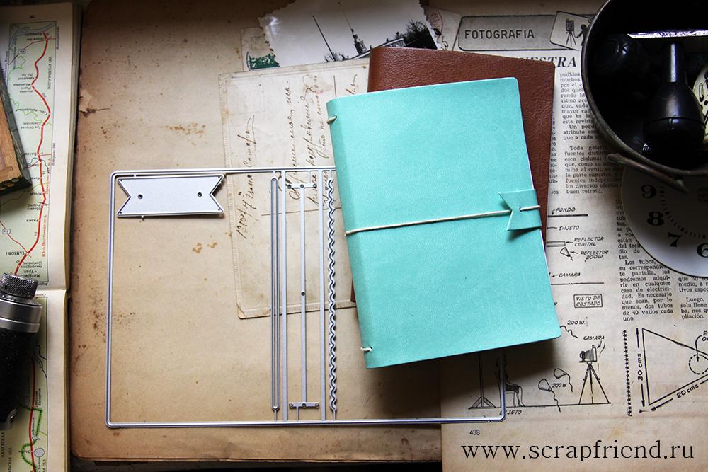 Набор ножей для вырубки Обложка блокнота мидори (passport size),  20,5x13,5см, 5 ножей, Scrapfriend sf0152