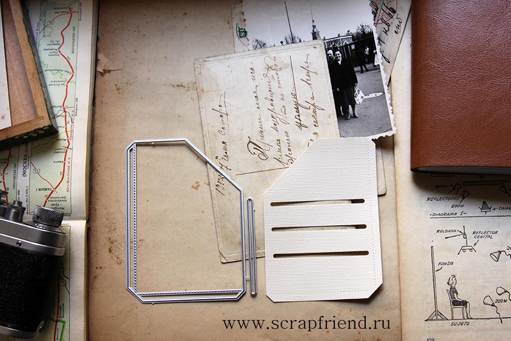 Набор ножей для вырубки Кармашек для банковских карт, 6,5х9,5см, Scrapfriend