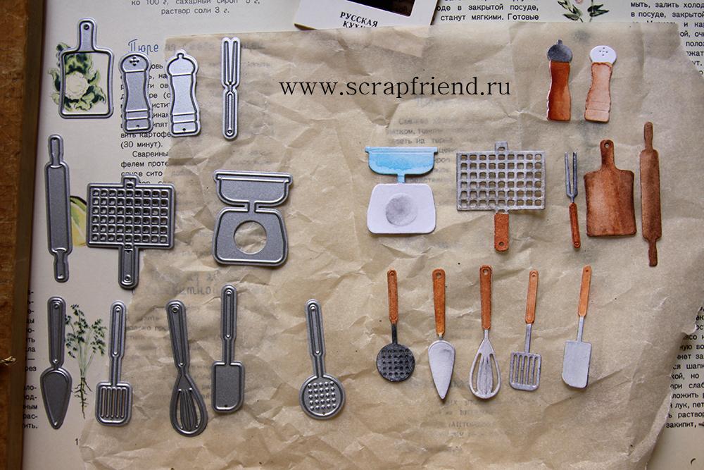 Набор ножей для вырубки Гретта - Второе, 12 штук, Scrapfriend sf0037-2
