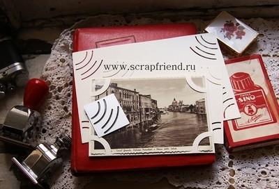 Нож для вырубки Прорези в старом фотоальбоме, Scrapfriend