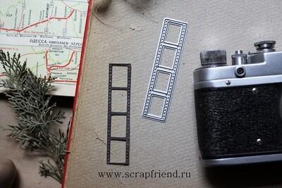 Die Mini film, 1,5x7 cm, Scrapfriend