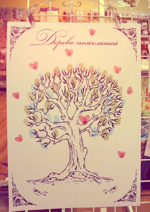 Дерево пожеланий А4 A4