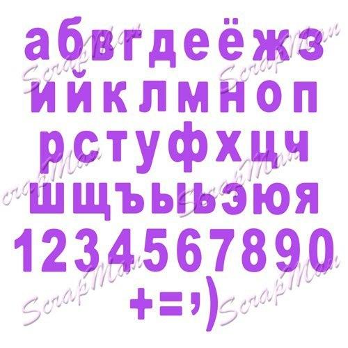"""Набор ножей """"Alphabet small letters"""" (Алфавит маленькие буквы) от ScrapMan WR-8"""