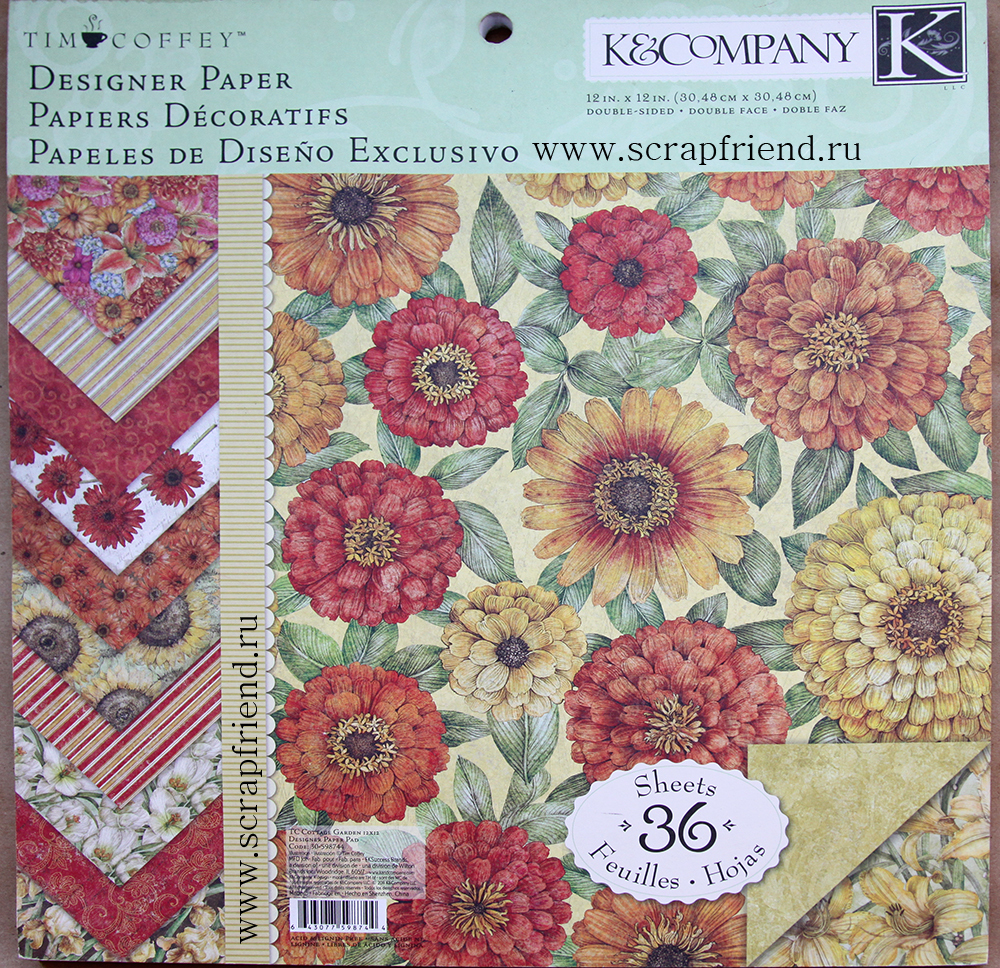 Набор бумаги KCompany Сад, 36 листов, 30х30см 578944