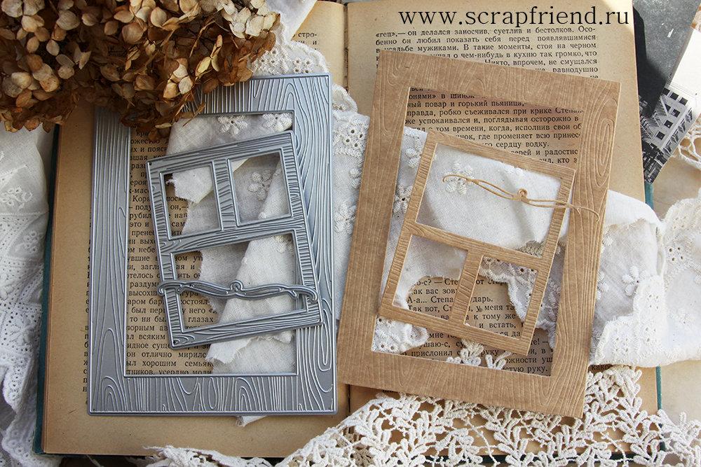 Набор ножей для вырубки Альберт, Scrapfriend sf0031