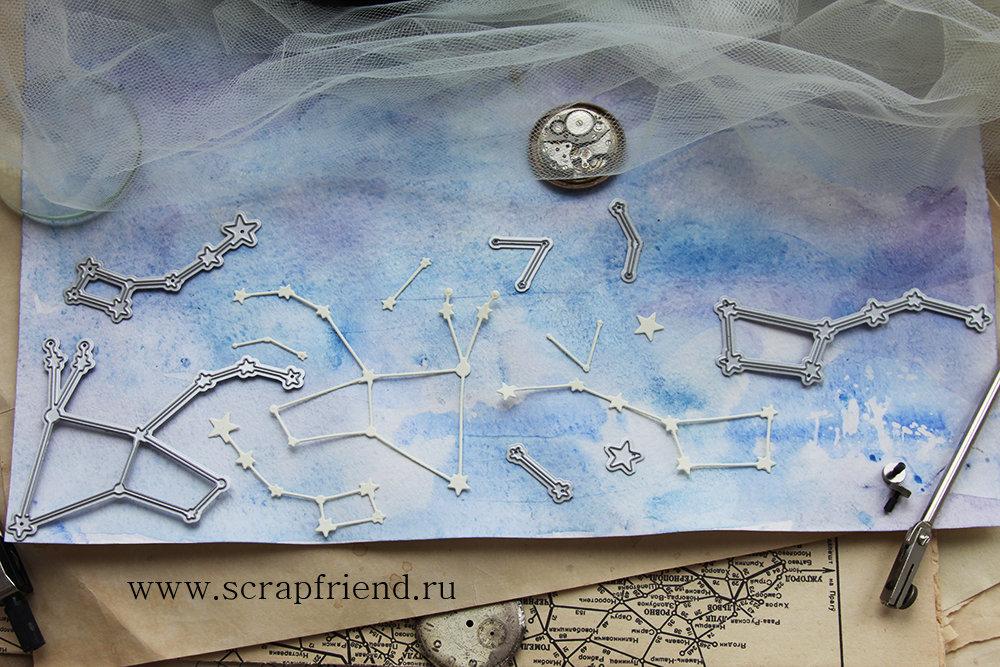 Набор ножей для вырубки Созвездия, 7 штук, Scrapfriend sf0041